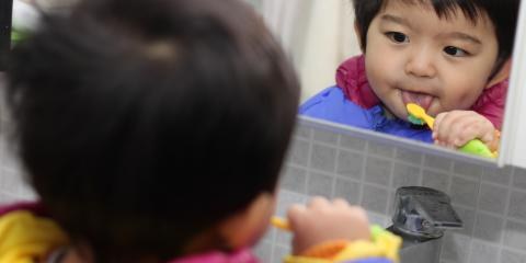 5 Common Teeth-Brushing Mistakes That Kids Make, Kahului, Hawaii
