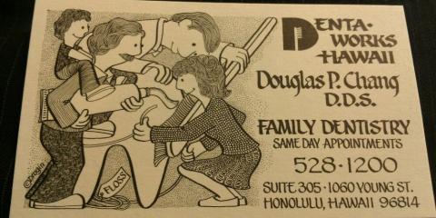 Dentaworks Hawaii, Family Dentists, Health and Beauty, Honolulu, Hawaii