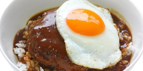 Why the Loco Moco Is the Ultimate Comfort Food, Wailuku, Hawaii