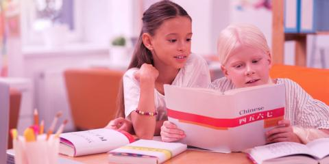 4 Reasons to Expose Your Kids to a Second Language, New York, New York