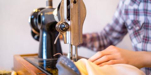 The History of the Sewing Machine, Montgomery, Ohio