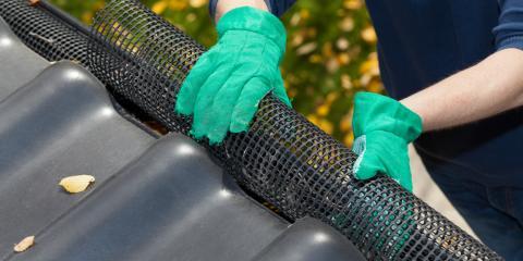 3 Ways Rain Gutter Protection Pays Off, Creve Coeur, Missouri