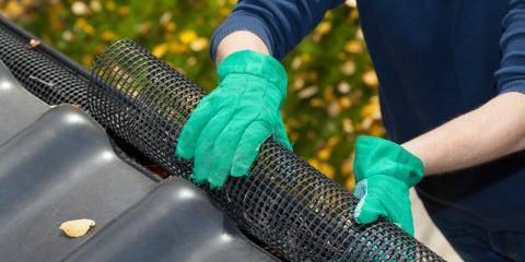 3 Reasons to Add a Leaf Guard to Your Gutters, Holmen, Wisconsin
