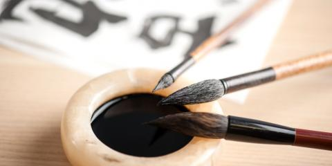 The Fine Art of Japanese Brush Painting , Honolulu, Hawaii