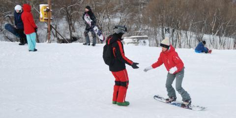 4 Snowboarding Tips for Beginners, New York, New York