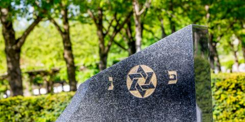 Do's & Don'ts of Planning a Jewish Funeral , Stratford, Connecticut
