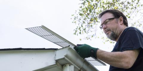 Top 3 Benefits of Seamless Gutter Guards, Dayton, Ohio