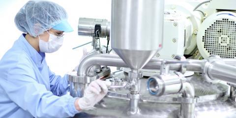 What Is Gamma Irradiation Sterilization? , San Diego, California