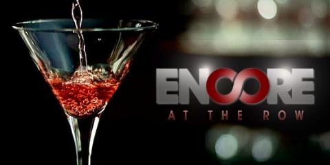ENCORE at the Row, Night Clubs, Nightlife and Music, Honolulu, Hawaii