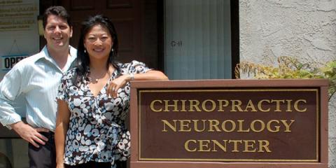 Chiropractic Neurology Center, Neurology, Health and Beauty, Long Beach, California
