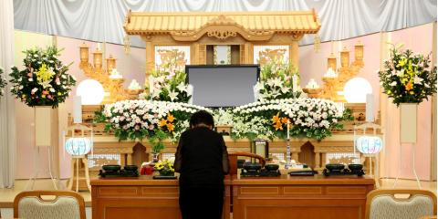 How to Choose a Funeral Home, Stratford, Connecticut