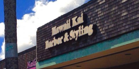 Hawaii-Kai Barber & Styling, Barbers, Health and Beauty, Honolulu, Hawaii