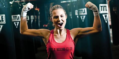 4 Incredible Health Benefits of Boxing Classes, Phoenix, Arizona