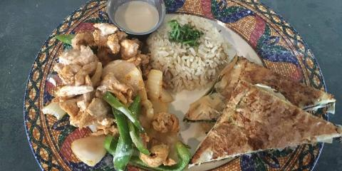 Take a Tour of Egyptian Cuisine With This Lunch Special, High Point, North Carolina