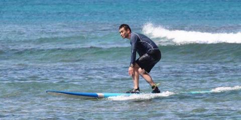 4 Tips for Keeping Your Balance on a Surfboard, Honolulu, Hawaii