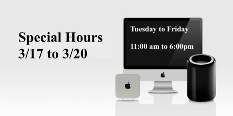Experimax KoP...Special Hours week of 3/17, King of Prussia, Pennsylvania