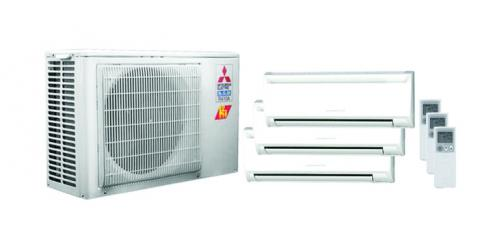 Instant Rebate on a Mitsubishi Electric Air & Heating System, Columbia, Maryland