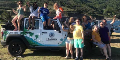 Top 3 Activities: Maximize Your Maui Vacation , Kahului, Hawaii