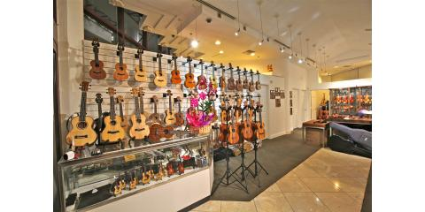 Instrument Rental and Purchase, Honolulu, Hawaii