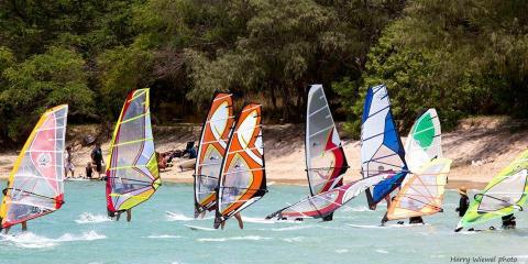 What Exactly is Windsurfing?, Kahului, Hawaii