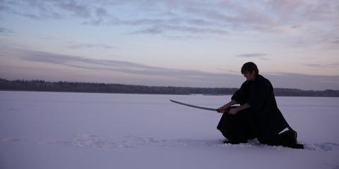 4 Fundamentals of Korean Sword Training, Middletown, New York