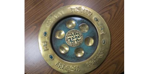 Hebrew School and Preschool Registration Now Open At Your Favorite Jewish Center!, Queens, New York