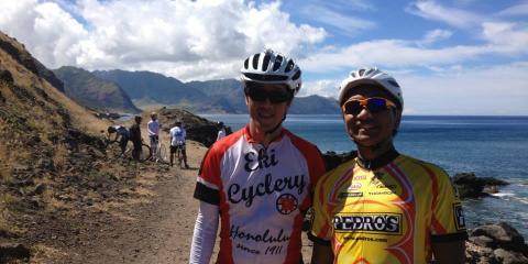 Enjoy Fun in the Sun on Your Bicycle This Summer, Honolulu, Hawaii
