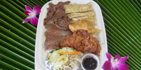 Try Spicy Korean Food at Soon's Kal-Bi Drive-In, Honolulu, Hawaii