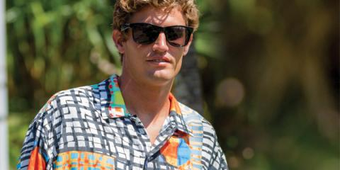 3 Reasons Jams World Hawaiian Shirts Stand Out, North Kona, Hawaii