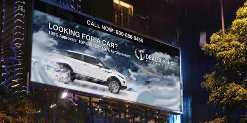 AM Design Studio Offers New Billboard & LED Advertising, Queens, New York