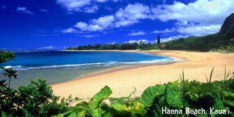 Marue & Gertz Ltd, Gift Shops, Shopping, Honolulu, Hawaii
