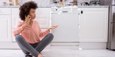 5 Common Causes of Dishwasher Leaks , Deerfield, Ohio