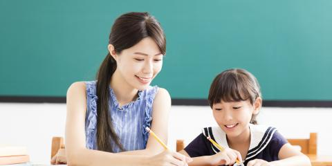 4 Ways to Prepare for Your Child's First Math Tutoring Session , South Windsor, Connecticut