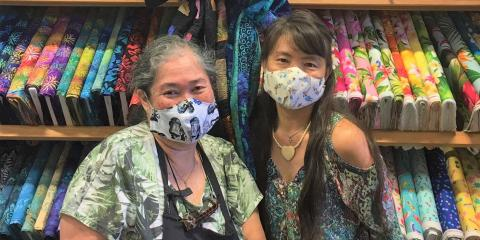 Frequently Asked Questions About Homemade Masks, Kihei, Hawaii