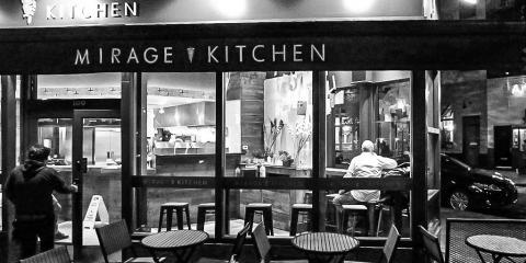 Mirage Kitchen, Middle Eastern Restaurants, Restaurants and Food, New York, New York