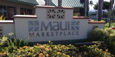 Maui Marketplace, Shopping Mall, Shopping, Kahului, Hawaii