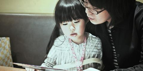 Sign up For the Language Nanny Enrichment Program, Manhattan, New York