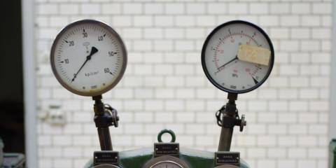 New England's Top Mechanical Equipment Dealer Carries a Line of Superb Quantum Flo Pump Products, Boston, Massachusetts