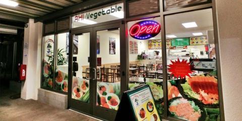 6 Little-Known Facts About Fresh Tuna, Honolulu, Hawaii