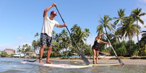 Top 3 Reasons to Try Paddleboarding, Lahaina, Hawaii