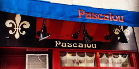 Pascalou, French Restaurants, Restaurants and Food, New York, New York