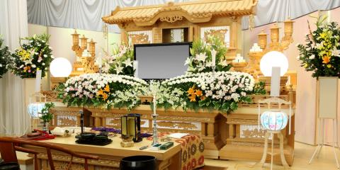 The Funeral Practices of 5Different Religions, Ewa, Hawaii