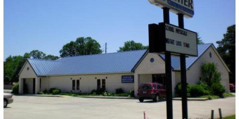 Ark-La-Tex Health Center, Chiropractors, Health and Beauty, Texarkana, Arkansas