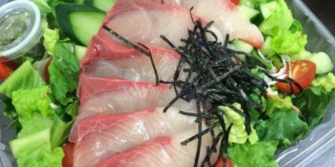 How Is Tuna Graded for Sushi?, ,