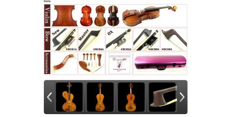 D Z Strad-Get affordable violin at D Z Strad Violin Shop at White Plains, New York , White Plains, New York