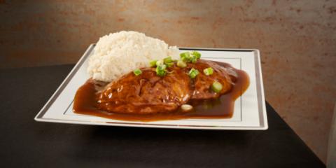 Enjoy Text Alerts From MO's Best Asian Food Restaurant, Old Jamestown, Missouri