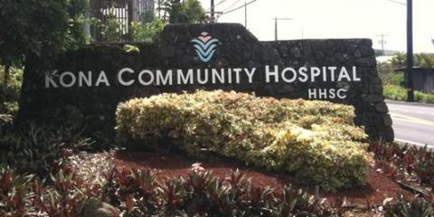 Kona Community Hospital, Hospitals, Health and Beauty, Kealakekua, Hawaii