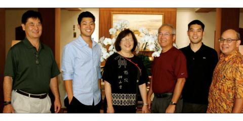 Kaimuki Dental Group LLP, Dentists, Health and Beauty, Honolulu, Hawaii