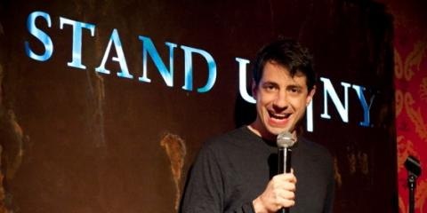 Stand Up NY: The Best Comedy Show in The City, Manhattan, New York