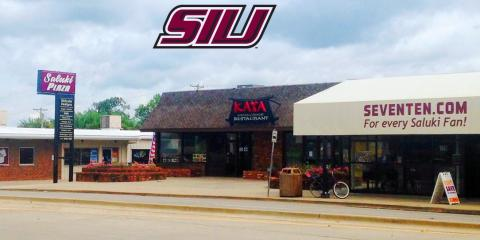 Aerial Tour of Campus - Welcome new and returning SIU Salukis, Carbondale, Illinois